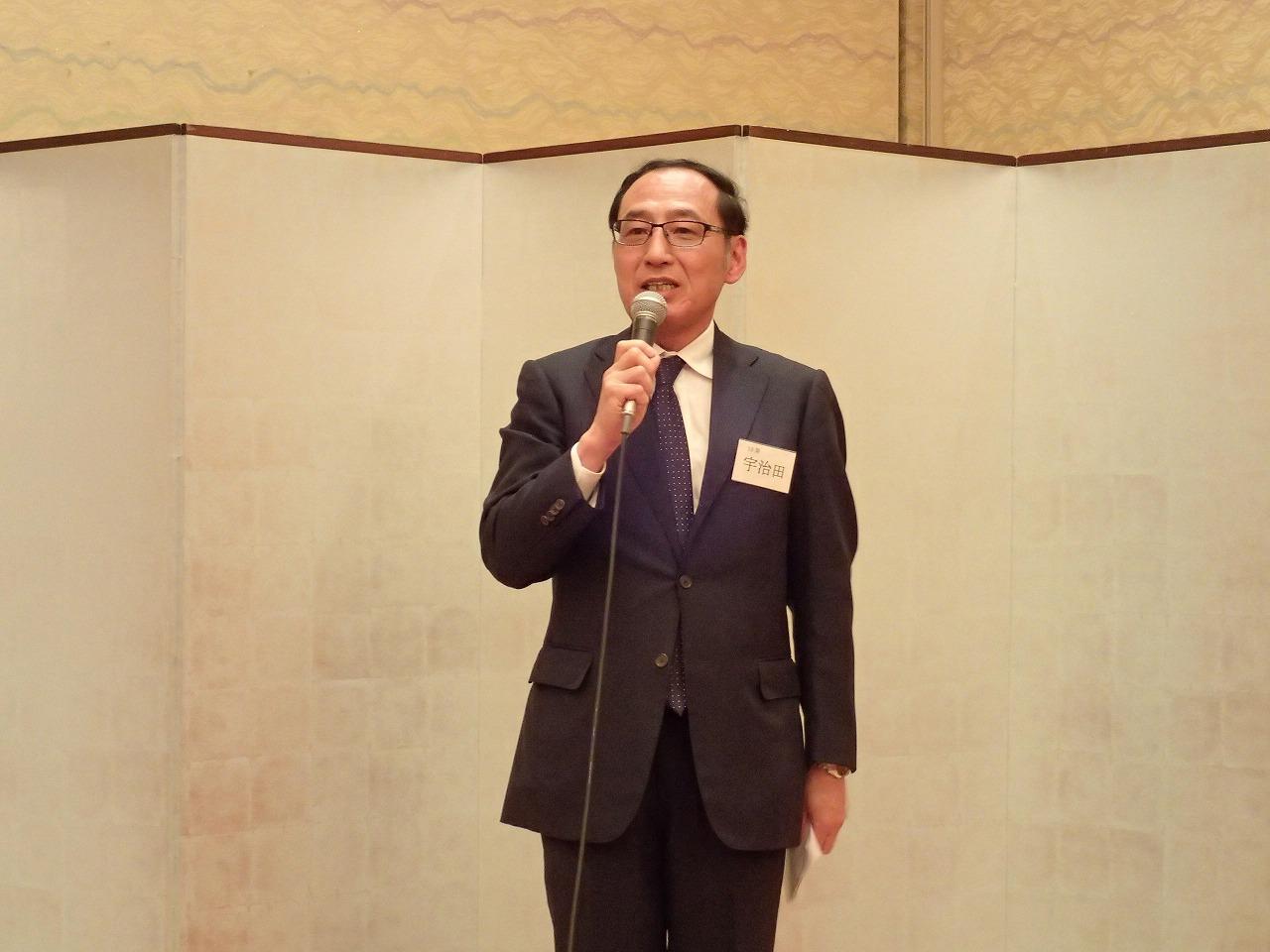 閉会ご挨拶 宇治田同窓会副会長/13期