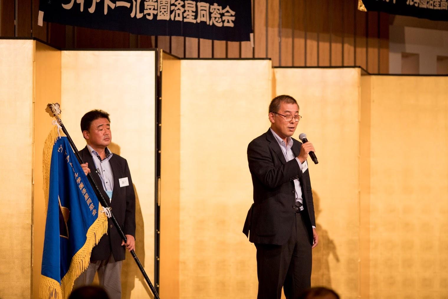 次期東京の集い代表幹事 28期北野さん