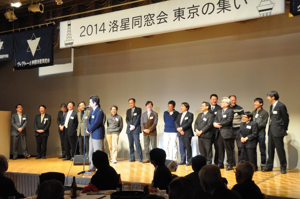 2015東京の集いPR
