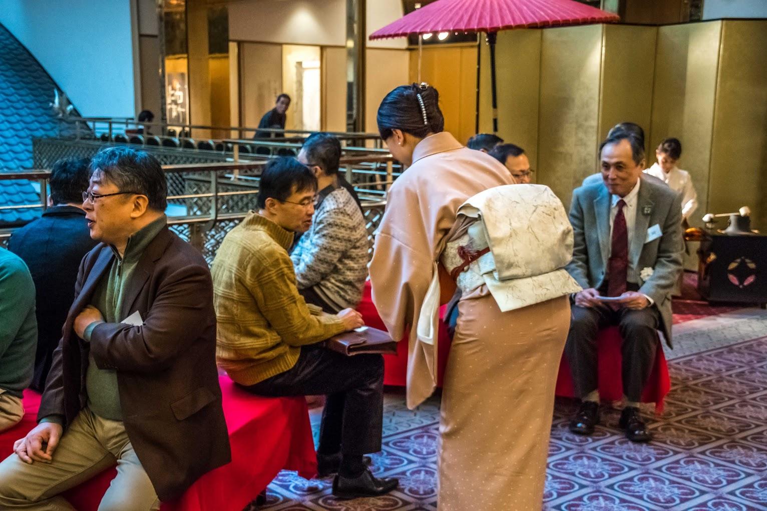 京都市産業観光局からお茶のおもてなし