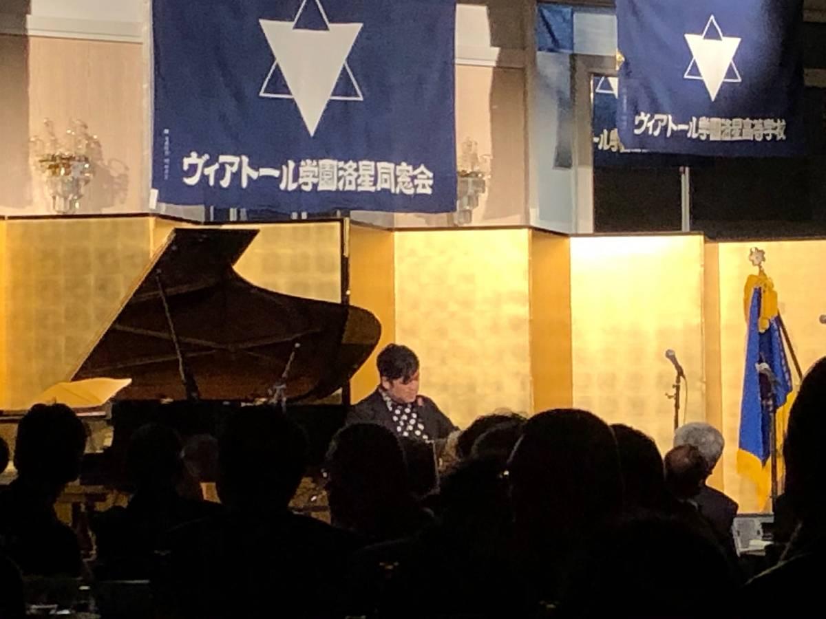 仁詩さん(平沼仁詩さん45期)による『リベルタンゴ』の演奏で懇親会はスタート