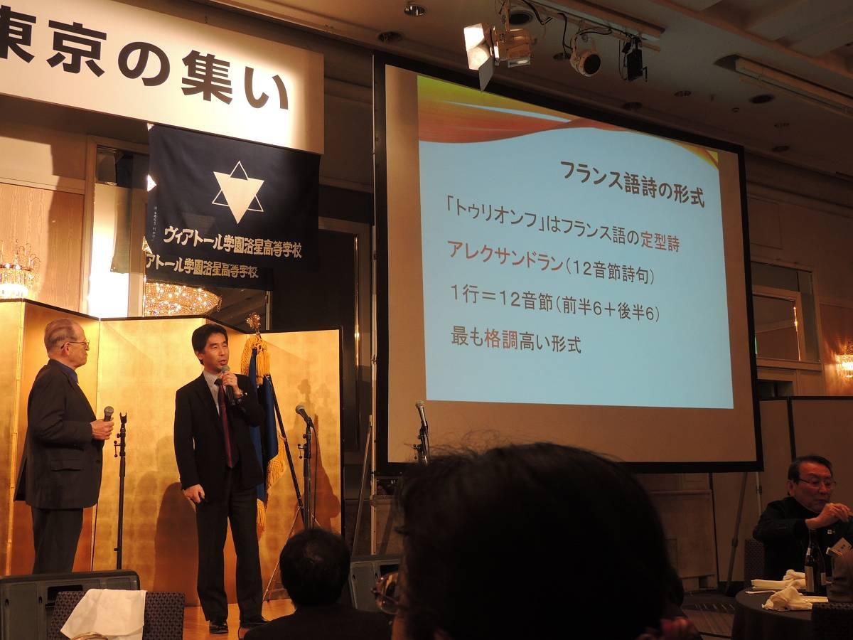 『トゥリオンフをブンガクする』企画 ラバディ神父様と小関一橋大学教授